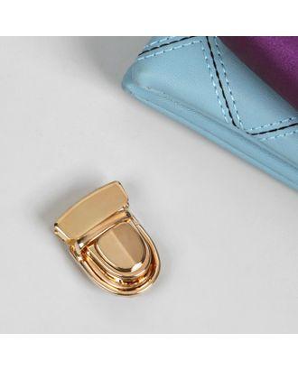 Застёжка для сумки, 4 × 3 см арт. СМЛ-21871-1-СМЛ3420475
