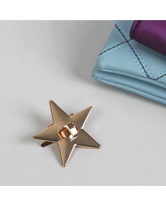 Застёжка для сумки, 5,5 × 5,5 см, цвет золотой арт. СМЛ-10149-1-СМЛ3420476