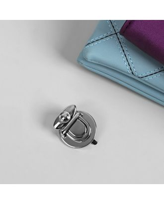 Застёжка для сумки, 4 ×4 см, цвет серебряный арт. СМЛ-10153-1-СМЛ3420482