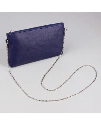 Цепочка для сумки, с карабинами 0,4х1,3 см, 120 см арт. СМЛ-21873-1-СМЛ3424840