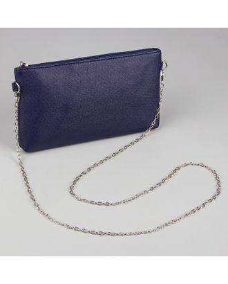Цепочка для сумки, с карабинами 0,5х0,7 см, 120 см арт. СМЛ-21874-2-СМЛ3424842