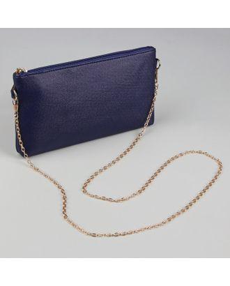 Цепочка для сумки, с карабинами 0,5х0,7 см, 120 см арт. СМЛ-21874-1-СМЛ3424843