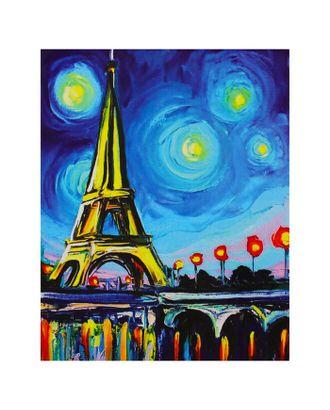 """Алмазная картина """"Огни Парижа"""" арт. СМЛ-10185-1-СМЛ3430123"""