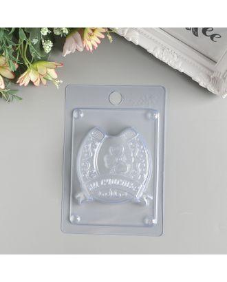 """Пластиковая форма для мыла """"Подкова (На Счастье)"""" 6,5х7х1,5 см арт. СМЛ-10238-1-СМЛ3436478"""
