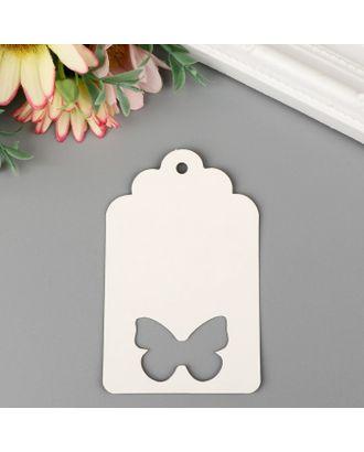 """Бирка картон """"Нежность с бабочкой"""" белая 8х5 см арт. СМЛ-10252-1-СМЛ3439016"""
