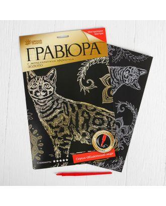 """Гравюра """"Бенгальская кошка"""" с металлическим эффектом золота А4 арт. СМЛ-10373-1-СМЛ3444549"""