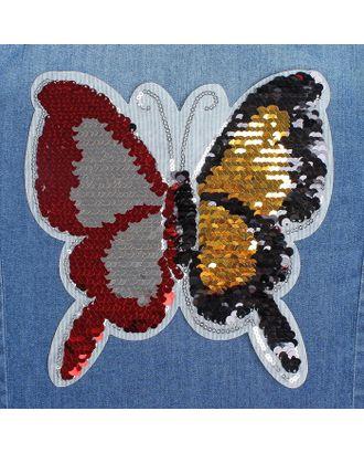 Термоаппликация «Бабочка» р.18,5х18,5 см арт. СМЛ-10472-1-СМЛ3455445