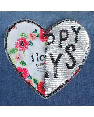Аппликация из пайеток «I love you/happy days», двусторонняя, 21 × 20 см арт. СМЛ-10483-1-СМЛ3455458