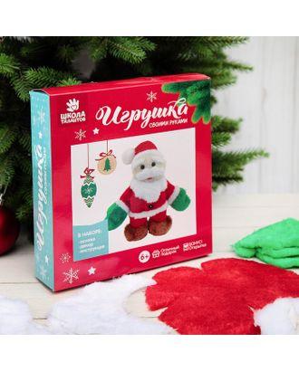 """Набор для создания игрушки из плюша """"Дед мороз""""+игла арт. СМЛ-10934-1-СМЛ3490482"""