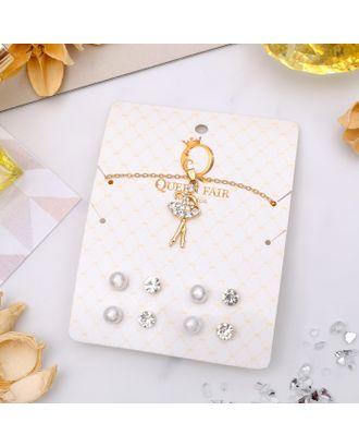 """Гарнитур 5 предметов: 4 пары пуссет, кулон """"Балерина"""", цвет белый в золоте арт. СМЛ-22252-1-СМЛ3492963"""