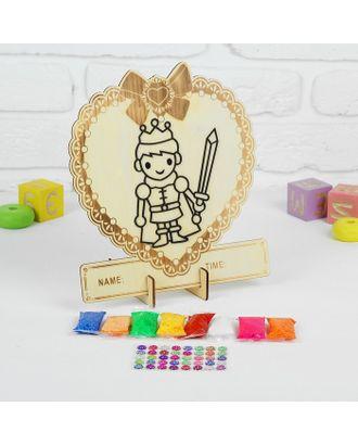 """Аппликация шариковым пластилином в форме сердца """"Принц"""" 8 цветов по 4 гр, подставка арт. СМЛ-11169-1-СМЛ3502115"""