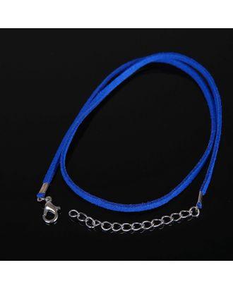 Шнурок замшевый с замком, 45см+удлинитель арт. СМЛ-21397-12-СМЛ0003503578
