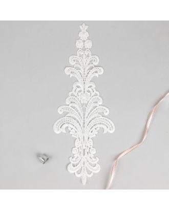Вязаный элемент, пришивной, 35 × 13 см, цвет белый арт. СМЛ-11191-1-СМЛ3513978
