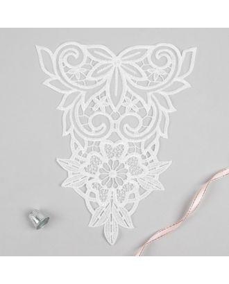 Вязаный элемент, пришивной, 20 × 17,5 см, цвет белый арт. СМЛ-11200-1-СМЛ3513987