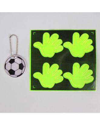 Набор светоотражающих элементов, 2 предмета арт. СМЛ-11337-1-СМЛ3524896