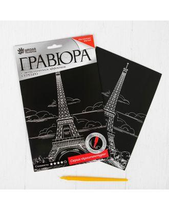 """Гравюра """"Эйфелева башня"""" с металлическим эффектом серебра А5 арт. СМЛ-11350-1-СМЛ3524925"""