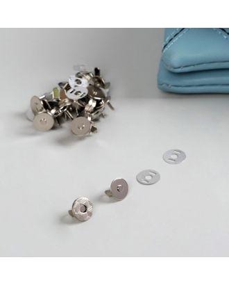 Кнопки магнитные д.1,8см, 10шт арт. СМЛ-23130-2-СМЛ3526537