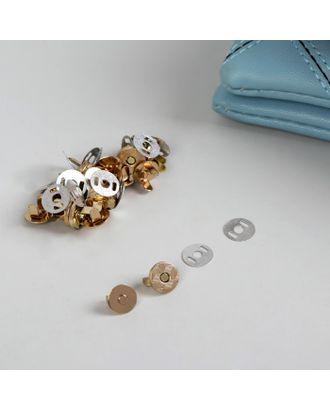 Кнопки магнитные д.1см, 10шт арт. СМЛ-22312-1-СМЛ3526538