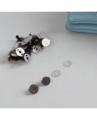 Кнопки магнитные д.1,8см, 10шт арт. СМЛ-23131-2-СМЛ3526539