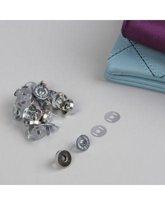Кнопки магнитные д.1,8см, 10шт арт. СМЛ-23130-3-СМЛ3526540