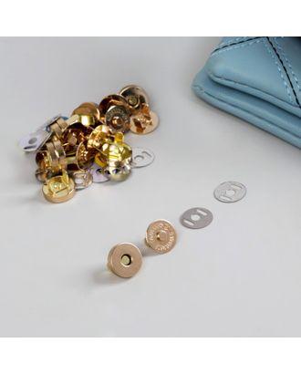 Кнопки магнитные д.1см, 10шт арт. СМЛ-22312-3-СМЛ3526541