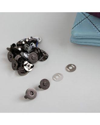 Кнопки магнитные д.1,8см, 10шт арт. СМЛ-23131-3-СМЛ3526542