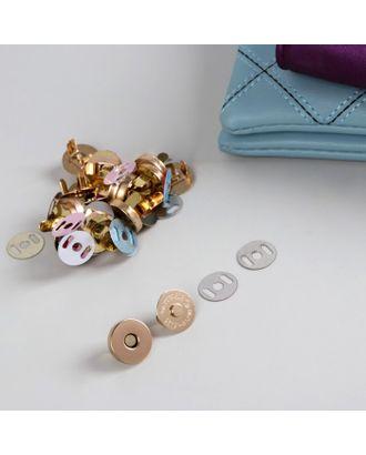 Кнопки магнитные д.1см, 10шт арт. СМЛ-22312-2-СМЛ3526543