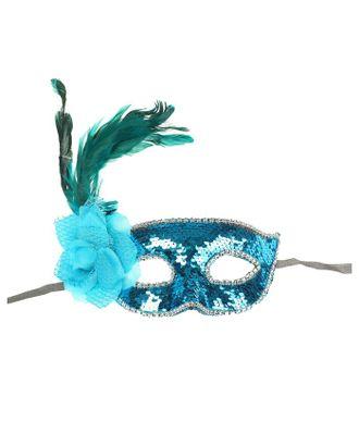 Карнавальная маска «Венеция», цвет голубой арт. СМЛ-100839-1-СМЛ0003527580