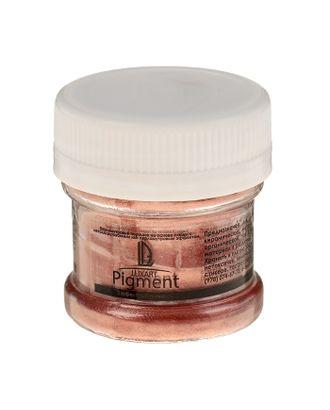 Декоративный пигмент LUXART, Pigment, 25 мл/6 г, медь арт. СМЛ-11461-1-СМЛ3546429