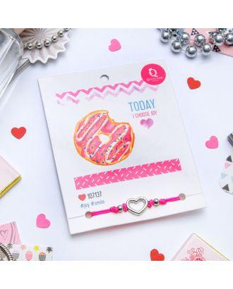 Браслет Dream наслаждайся моментом, цвет ярко-розовый арт. СМЛ-32441-1-СМЛ3548617