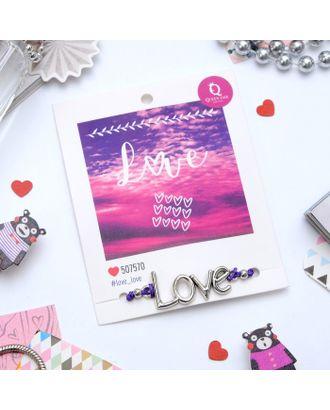Браслет Dream время любить, цвет фиолетовый арт. СМЛ-11490-1-СМЛ3548630
