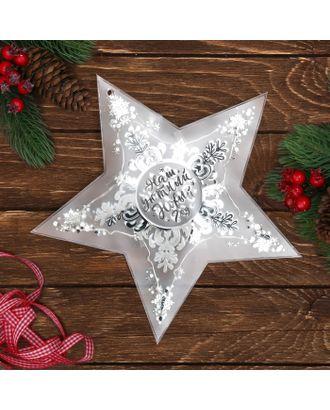 Декор звезда с гирляндой «Наш уютный Новый Год», 25 × 23.8 см арт. СМЛ-120913-1-СМЛ0003557121