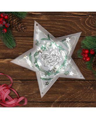 Декор звезда с гирляндой «Тепла и Уюта», 25 × 23.8 см арт. СМЛ-120914-1-СМЛ0003557122