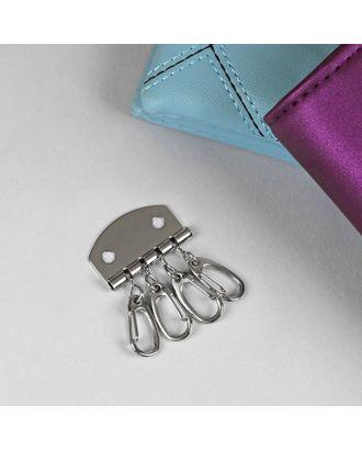 Карабин для ключницы, 3,4х5см арт. СМЛ-11665-1-СМЛ3562513