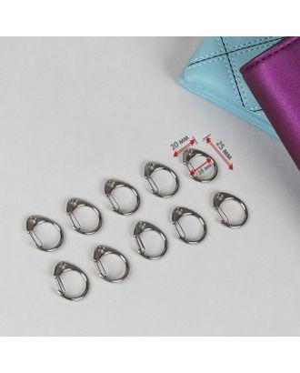 Карабин металл д.1,6см, 2,5х2см арт. СМЛ-22413-1-СМЛ3562517