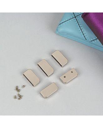 Наконечники для молнии, 2,5х1,4 см, 5шт арт. СМЛ-22415-2-СМЛ3562544