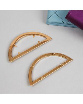 Ручка для сумки, металлическая, 1 шт (2 части), 13х5,5 см арт. СМЛ-22406-2-СМЛ3562556