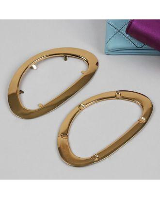 Ручка для сумки, металлическая, 1 шт (2 части), 15,3х9 см, цвет золотой арт. СМЛ-11673-1-СМЛ3562558