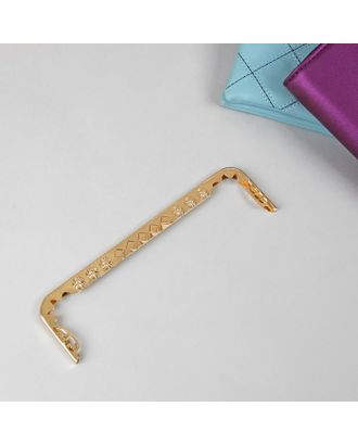Декоративная окантовка для сумки, металл, 21х6 см арт. СМЛ-11677-1-СМЛ3562562