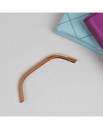 Декоративная окантовка для сумки, металл, 14х4,5 см арт. СМЛ-11680-1-СМЛ3562565