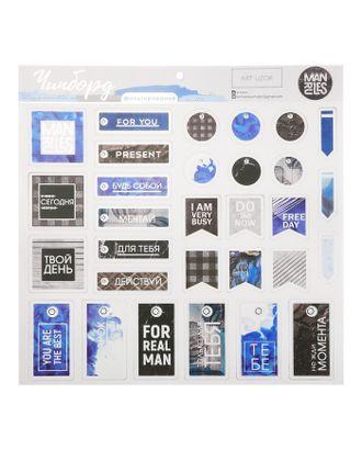 Чипборд с фольгированием на клеевой основе Man rules, 30.5 × 30.5 см арт. СМЛ-11709-1-СМЛ3564704