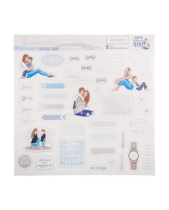 Чипборд с фольгированием на клеевой основе «Моя прекрасная мама», 30.5 × 30.5 см арт. СМЛ-11715-1-СМЛ3564710
