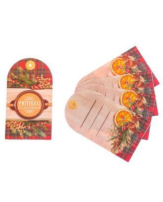 Шильдик декоративный на подарок «Уютного счастья», 5,1 × 9,2 см арт. СМЛ-120781-1-СМЛ0003566113