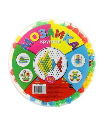 Мозаика круглая, 150 элементов арт. СМЛ-11834-1-СМЛ0357085