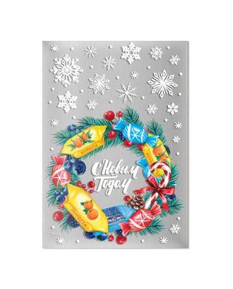 Пакет подарочный пластиковый «Сладости», 20 × 30 см арт. СМЛ-120840-1-СМЛ0003579930