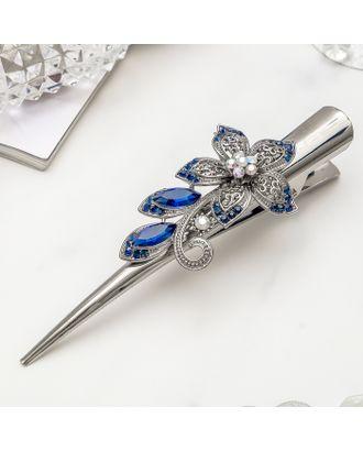"""Зажим для волос """"Синий туман"""" 12,5 см цветок крупный арт. СМЛ-12050-1-СМЛ3585786"""