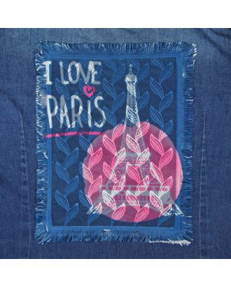 Пришивная аппликация «Париж», 24,5 × 19 см арт. СМЛ-12108-1-СМЛ3587858