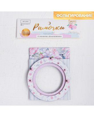 Набор декоративных рамочек с тиснением «Букет невесты» , 12,5 х 15 см арт. СМЛ-12523-1-СМЛ3605578