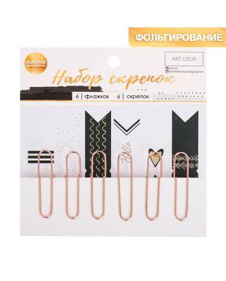 Скрепки с бумажным флажком Hello, 11 × 11 см арт. СМЛ-12547-1-СМЛ3605822