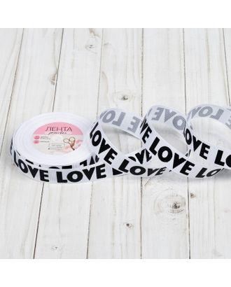 Лента репсовая «Love», 25 мм, 23 ± 1 м, цвет чёрный/белый арт. СМЛ-29012-1-СМЛ3611603